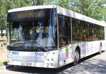 В Запорожье набирает популярность автобусный маршрут до аэропорта