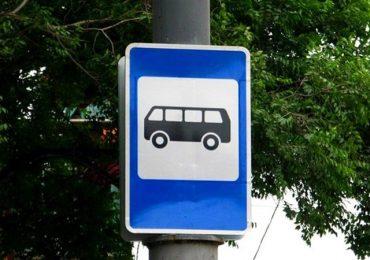 В Запорожье автобусы № 56, 57 снова будут курсировать через улицу Калибровую