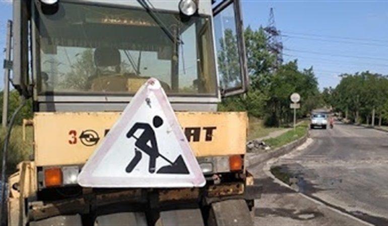 В Запорожье ремонтируют дороги
