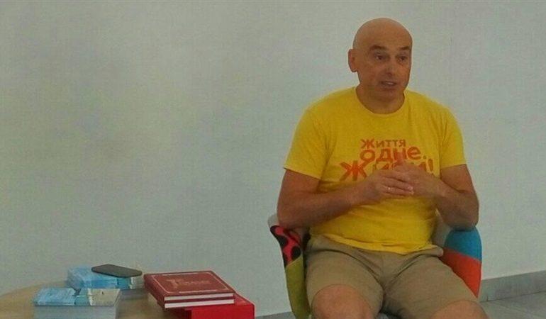 """По Запорожью будет бегать ведущий программы """"Феєрія Мандрів"""""""