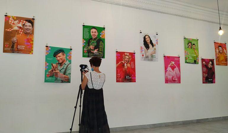 В Запорожье презентовали благотворительный фотопроект «Все мы немного дети»