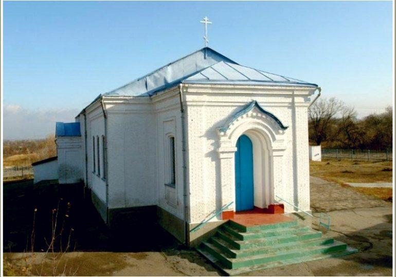 Храмы Запорожской области: Свято-Покровский, 1864 года