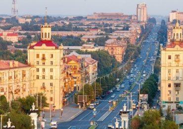 Институт развития Запорожья приглашает жителей города принять участие в опросе