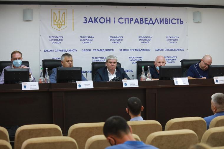 Відбулась спільна нарада керівників правоохоронних органів Запорізької області