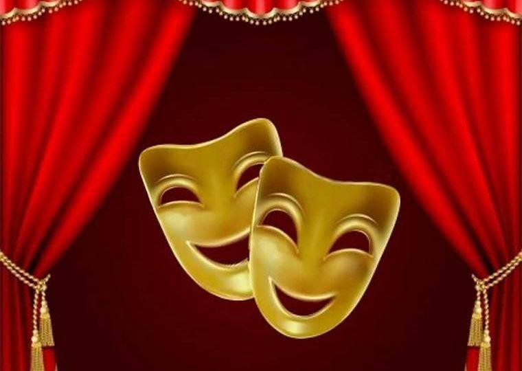 В Запорожье стартуют театральный и музыкальный сезоны