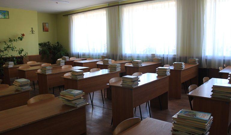 В Запорожье школы готовы к новому учебному году