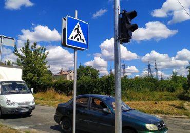 В Запорожье появились новые светофоры
