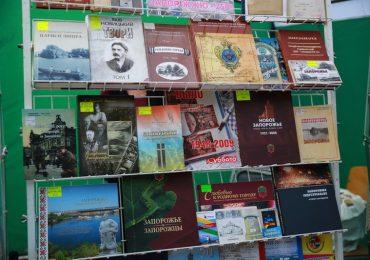 В Запоріжжі розпочався книжковий фестиваль «Толока 2020»