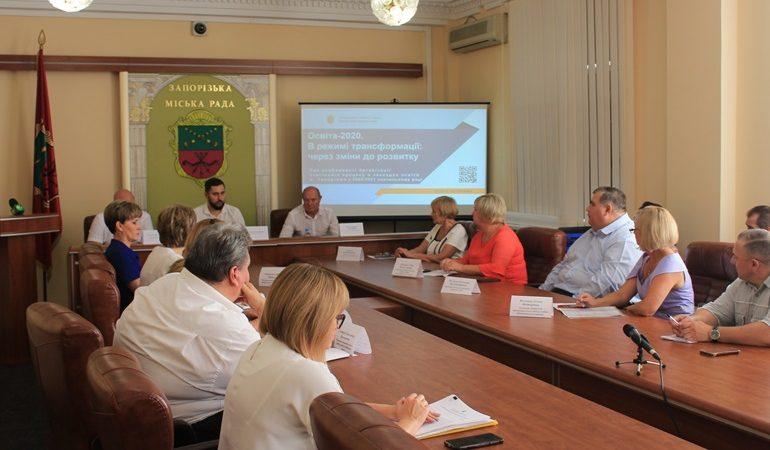 В Запорожье завершается подготовка учебных заведений к новому учебному году