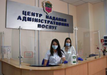 В запорожских центрах предоставления админуслуг установили защитные экраны