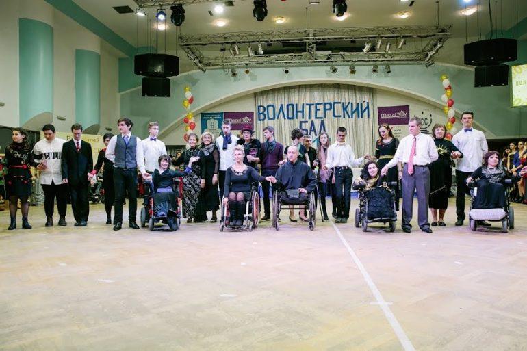 Бал День людей с инвалидность.ю Мазаль Тов фото