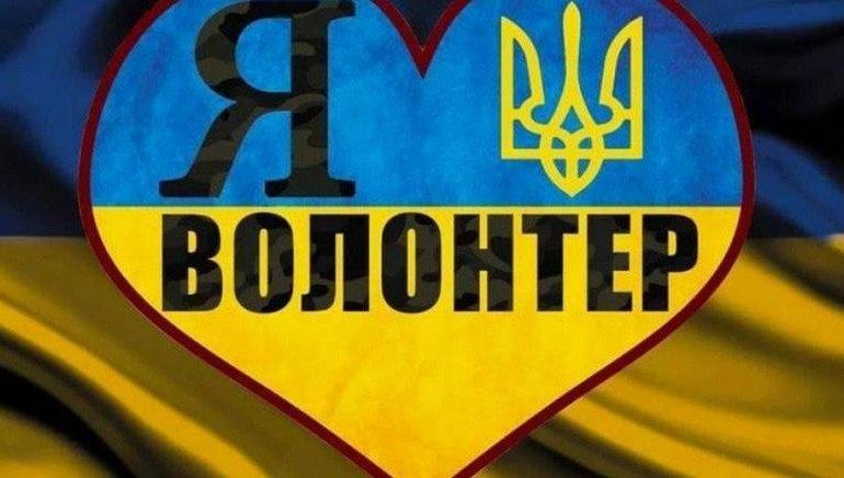 В Запорожской области стартовал Всеукраинский проект «Мій телефонний друг»