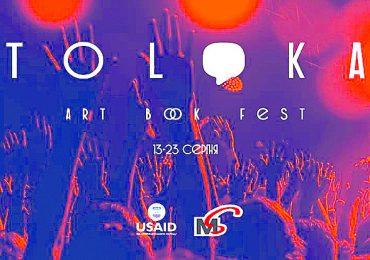 Програма літературно-мистецького фестивалю Toloka 2020