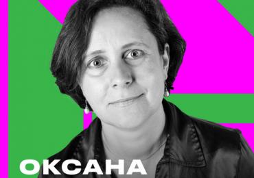 """Все, що ви не знали про маркетинг, на """"Мистецькому Форумі"""" розповість Оксана Тукалевська"""