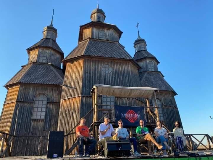 """""""Мистецький Форум"""" у Запоріжжі.  Анонс програми на день сьомий, 21 серпня"""