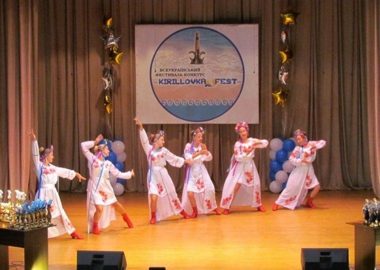 Всеукраїнський фестиваль-конкурс «Kirillovka-fest» визначив переможців