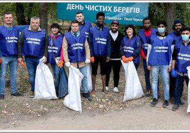 Кто есть кто на берегу Днепра в Запорожье (фотозагадка)
