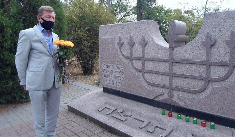 В Запорожье почтили память жертв Бабьего Яра