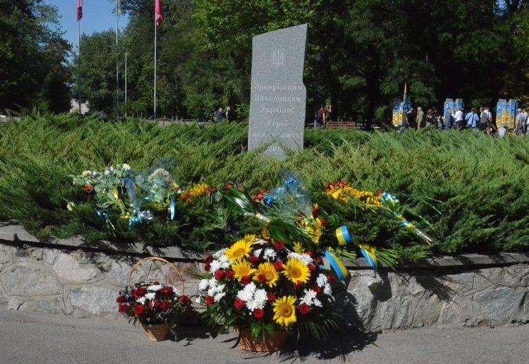 В Запорожье состоялся митинг, посвященный памяти защитников Украины