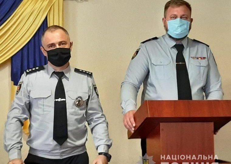 У Мелітополі представили нового керівника територіального підрозділу поліції