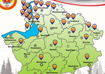 На території Запорізької  області рятувальники ліквідували 29 пожеж в природних екосистемах