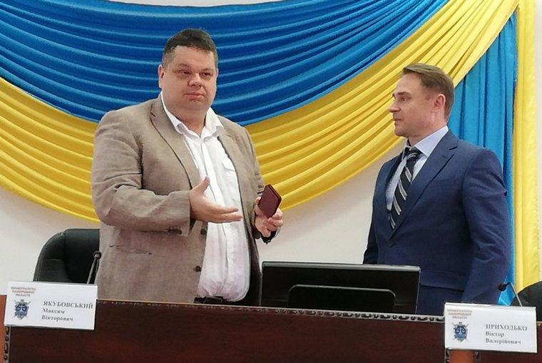 Заступник Генпрокурора представив колективу Запорізької обласної прокуратури нового очільника