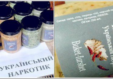 В Запорожье в продаже появился украинский наркотик, сделанный с любовью