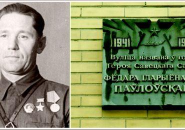 В Минске помнят героя-запорожца