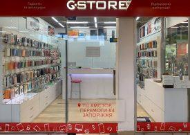 GSTORE. Магазин нової та вживаної техніки Apple в Запоріжжі.