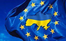 За півроку торгівля України з Євросоюзом склала майже 41 відсоток від загального обсягу