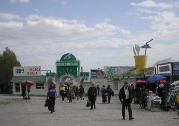 В Запорожье закрывают Вознесеновский рынок?