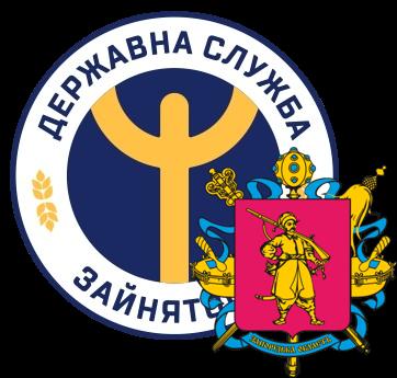 У Запорізькій області – 2404 актуальних вакансії