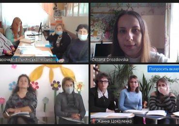 Вільнянські жінки-активістки дізналися більше про гендерну рівність