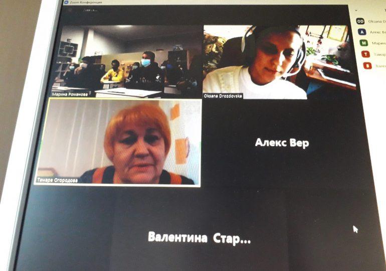 Молодь Молочанська відкрила гендерне кафе