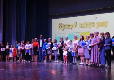 В Запорожье отметили победителей конкурса «Лучший опекун года»