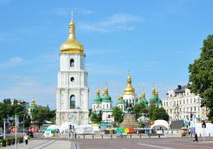 Киев фото, как добраться до Запорожья