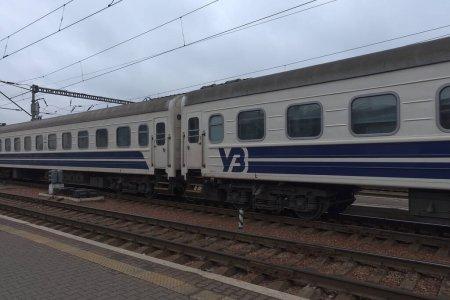 Из Запорожья в столицу – поездом