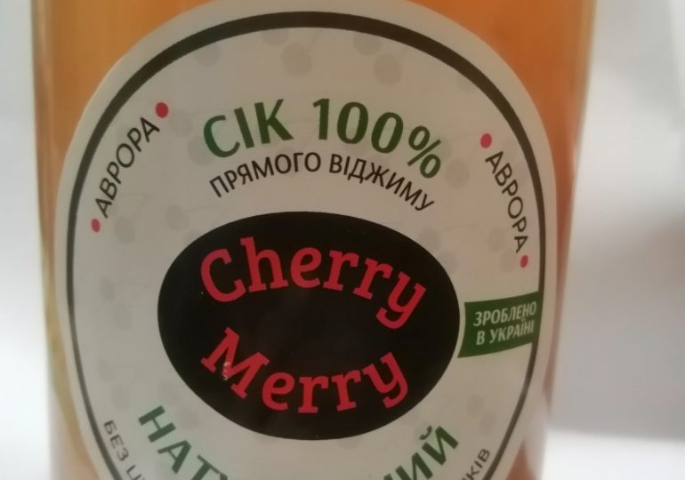 В Ореховском районе запустили производство натуральных соков
