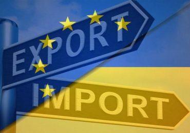 Чим торгують запоріжці  з країнами Євросоюзу