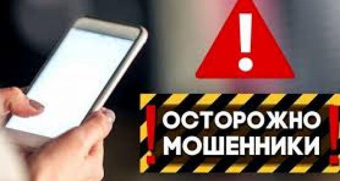Мешканці Запорізької області обкрадали громадян у чотирьох областях України