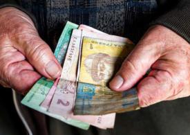 Запорожцам без стажа перестанут платить соцпенсии с 2021 года