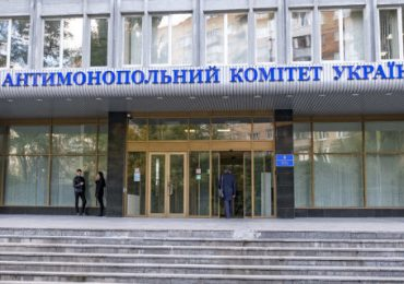 "АМКУ вернул третью заявку китайского инвестора по ""Мотор Сичи"""