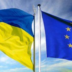 ЄС підтримує навчання українських прикордонників та митників задля кращого управління кордонами