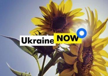 Запорізьку молодь запрошують взяти участь у флешмобі Ukraine NOW