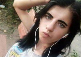 Поліція на Запоріжжі розшукує зниклу неповнолітню дівчину