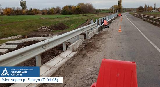 Шляховики відремонтували три мости  на дорогах держзначення у Запорізькій області