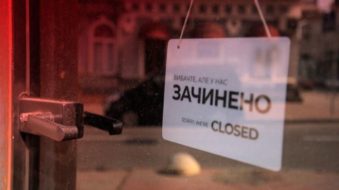 В Запорожье действует карантин выходного дня