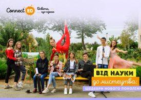 Школярі Мелітопольщини з тернопільськими друзями збирають гроші на шедеври нового покоління