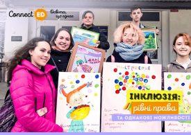 Активні педагоги та учні з Охримівки (Запорізька область) та Миколаєва створюють інклюзію без меж