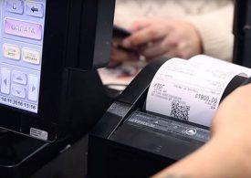 Захист прав споживачів: потрібен фіскальний чек чи ні?